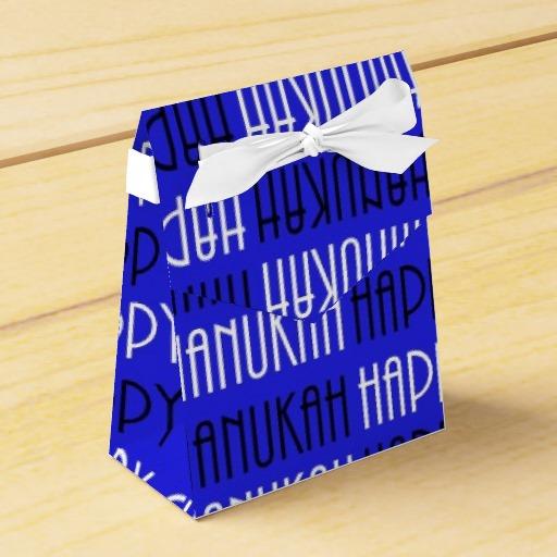 CHANUKAH O' CHANUKAH FAVOR BOX