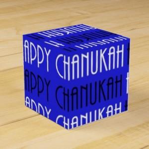 CHANUAKAH O' CHANUKAH FAVOR BOX