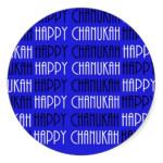CHANUKAH O' CHANUKAH STICKERS